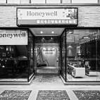 honeywell智能安防展厅_2234156