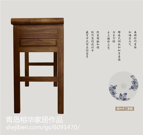 青岛榕华家居——佛堂实木书桌条案香案