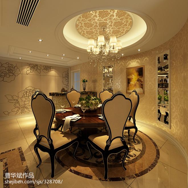 锦绣江南王总住宅_2262802