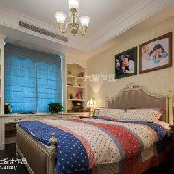 140㎡美式公寓儿童房设计