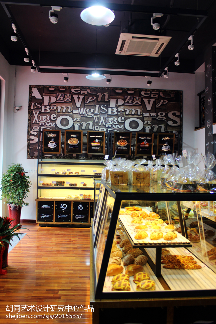 咖啡厅面包区设计