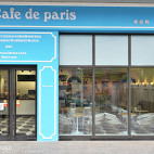 韩国Cafe de paris_2264580
