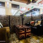 女王咖啡厅VIP座装修图