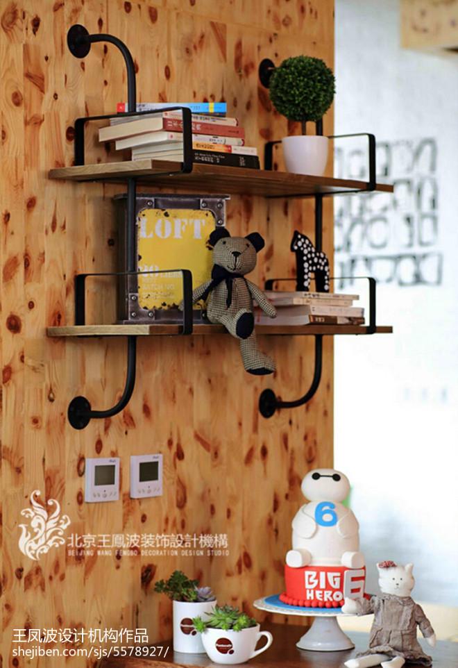 创意咖啡厅设计_2290346