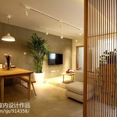 七九八零出品 —— 旧房改造日式和北欧的亲密接触_2296861