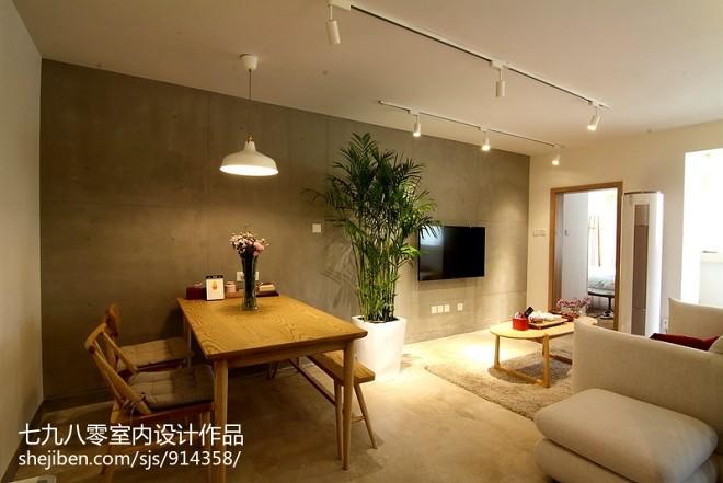 七九八零出品 —— 旧房改造日式和北