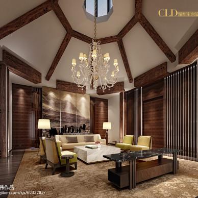 卡尔设计CLD——别墅会所_2299462