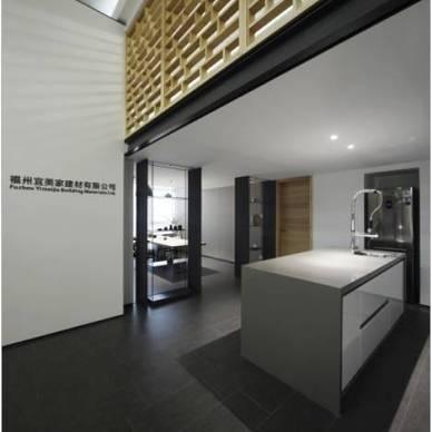 建材有限公司辦公室設計