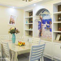 家装地中海风餐桌设计