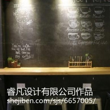 Cafe Yawn_2304637