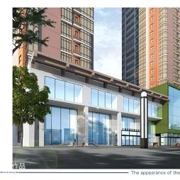 兰州市环境能源交易中心设计方案_2306664