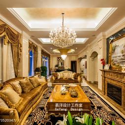 优雅欧式风格客厅设计