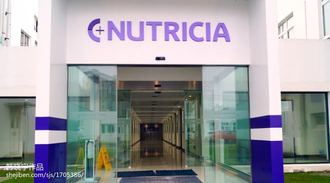NUTRICIA 纽迪西亚制药(无锡