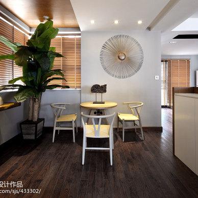 现代家居格调休闲区设计