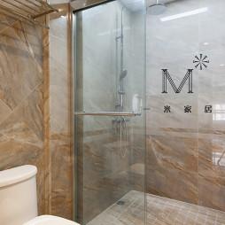 90㎡美式风卫浴设计