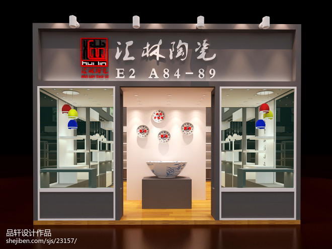 上海_2341468