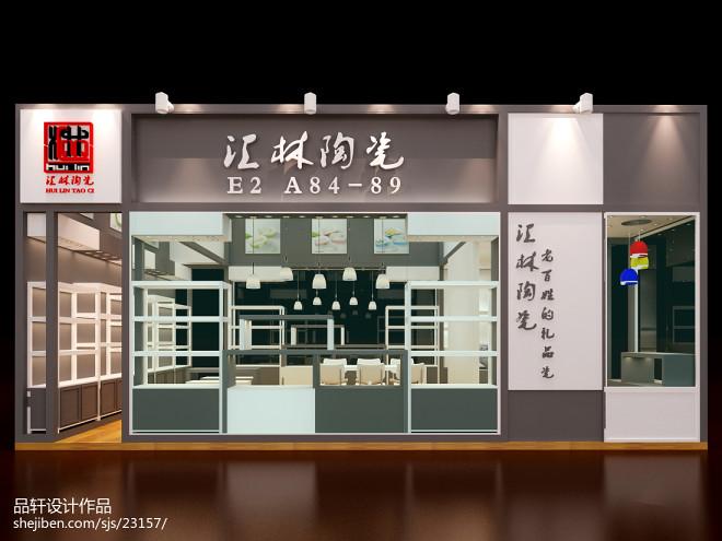 上海_2341473