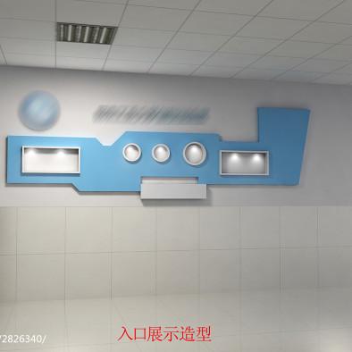 教学楼创新实验基地改造