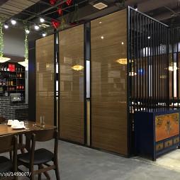中式餐厅隔断装修案例