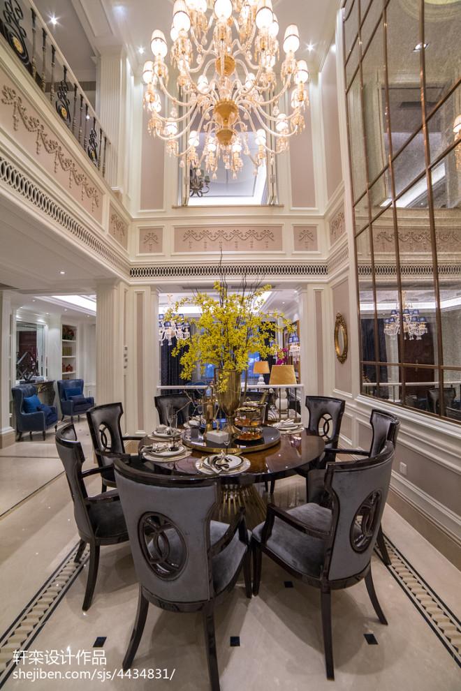 奢华欧式别墅餐厅设计案例