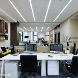 办公空间装修设计案例