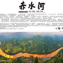 习水县土城镇宋窖酒业_2362489