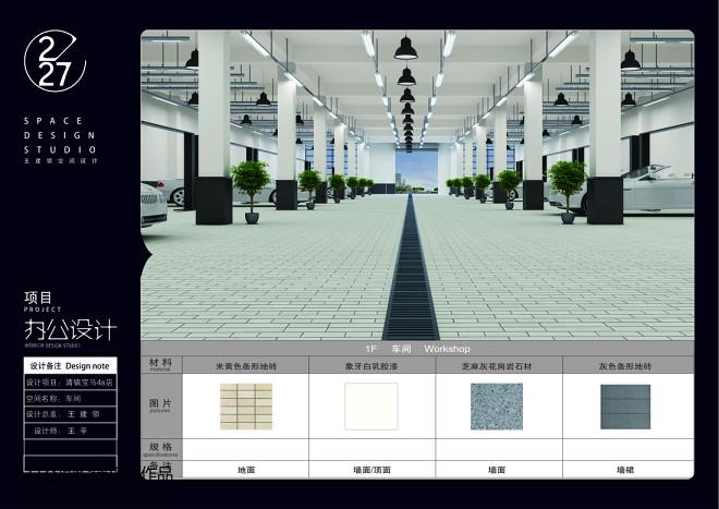 贵州·清镇宝马4S店_2363895