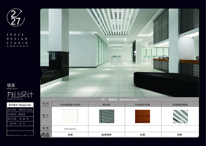 贵州·清镇宝马4S店_2363928
