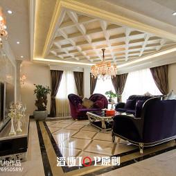 欧式风格家居客厅设计