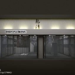 现代风服装店_2366211