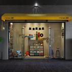 新作丨商业空间也是有温度和态度的_2367620