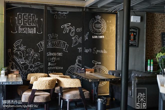 工装卡瓦小镇咖啡厅设计