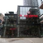 漫咖啡武汉_2376788