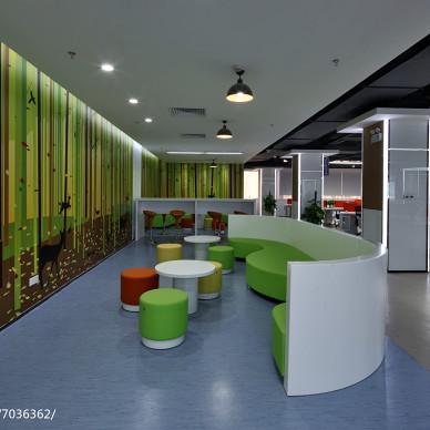 平安科技有限公司休闲区设计