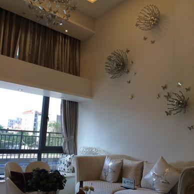 家装~华美国际loft公寓_2394172