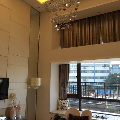 家装~华美国际loft公寓_2394174