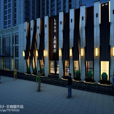 宁夏银川铁板烧餐厅600平米