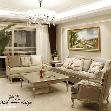 混搭风格四居室客厅设计