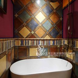 混搭风格样板房卫浴装饰图