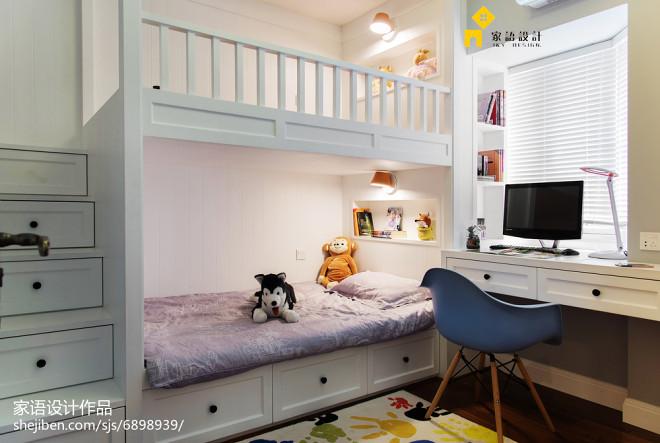 家装美式风格儿童房设计