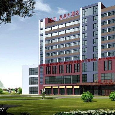 天润龙湖大酒店_2409014