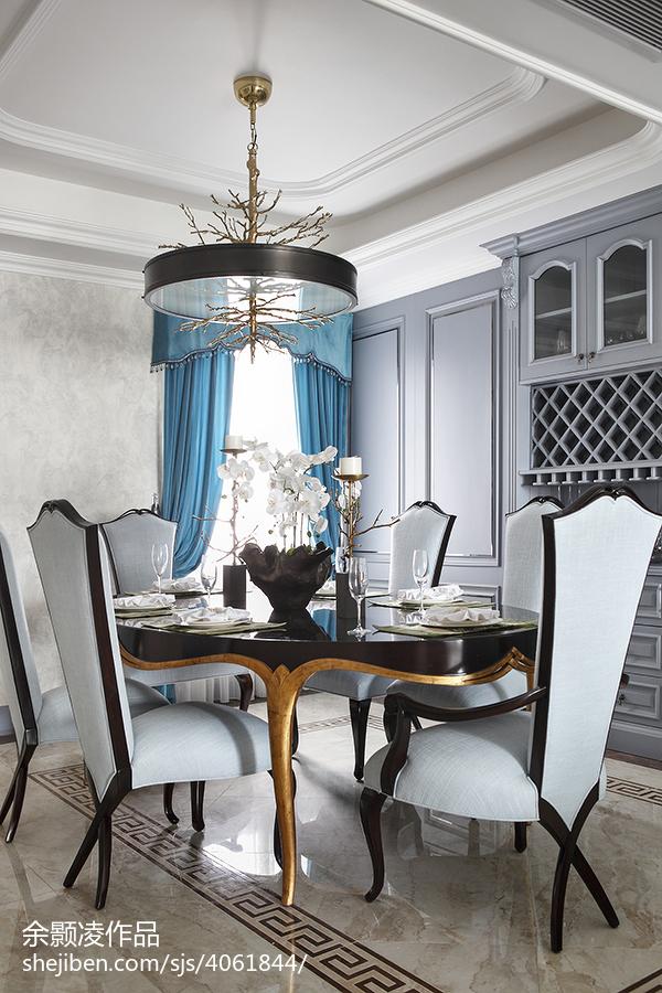家装现代风格餐厅设计案例
