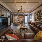 家装美式风格客厅装修案例