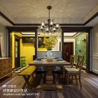 家装美式风格餐厅设计案例