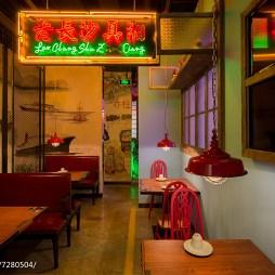 特色餐厅装修案例