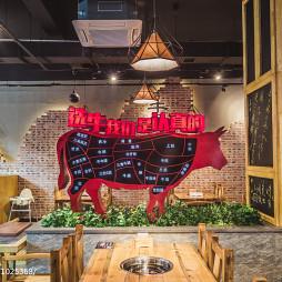 火锅餐厅创意墙设计