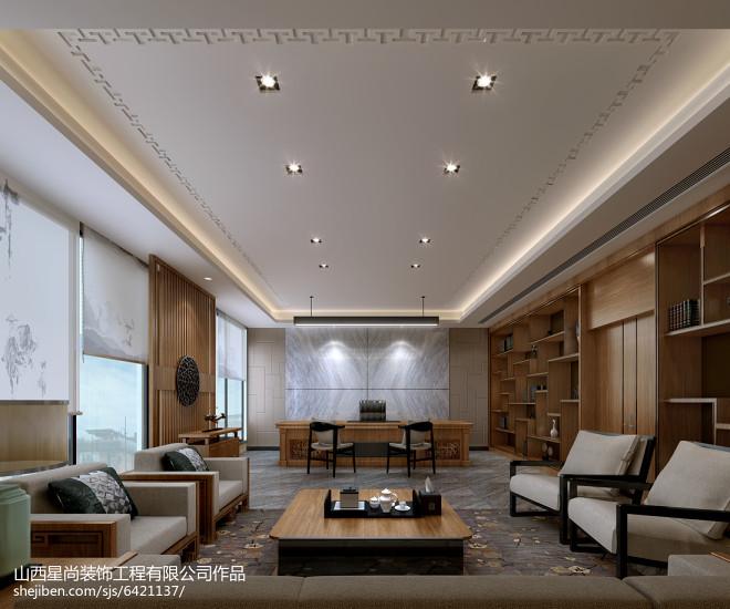 地产公司办公室设计_2452593