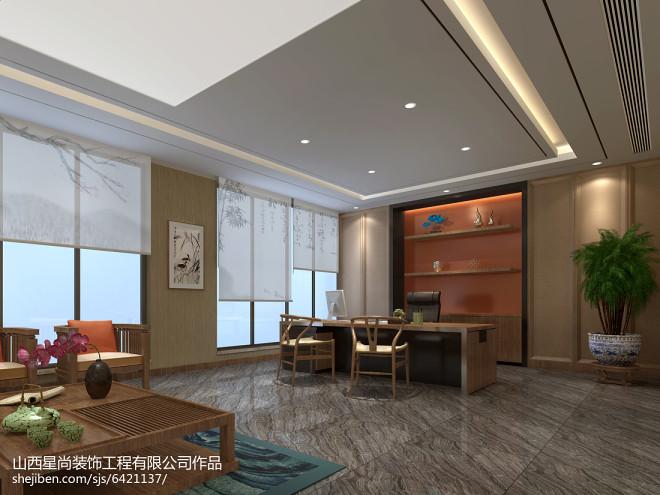 地产公司办公室设计_2452594