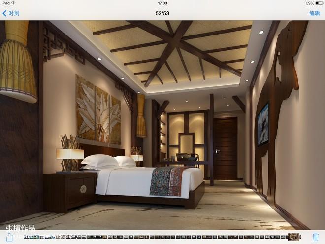 重庆酒店设计_2454719
