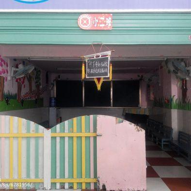 遂宁-北星幼儿园